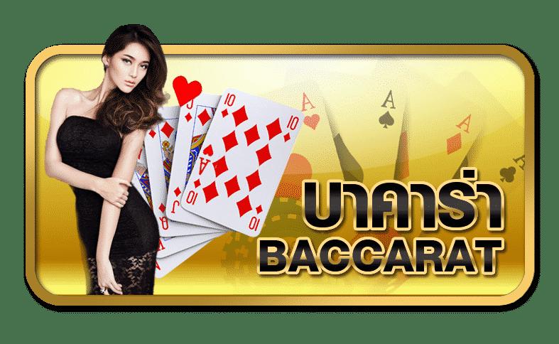 เว็บ Venus Casino