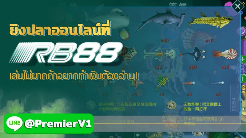 RB888