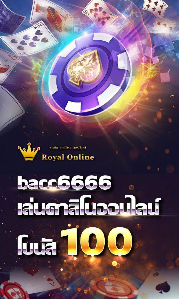 Bacc666