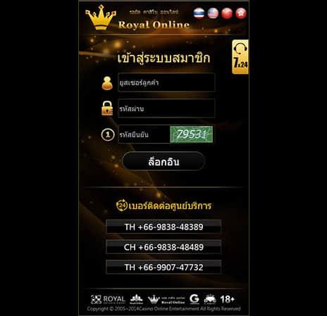 Gclub Royal1688 Slot