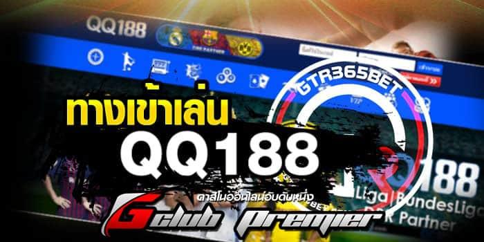 QQ188 Thai