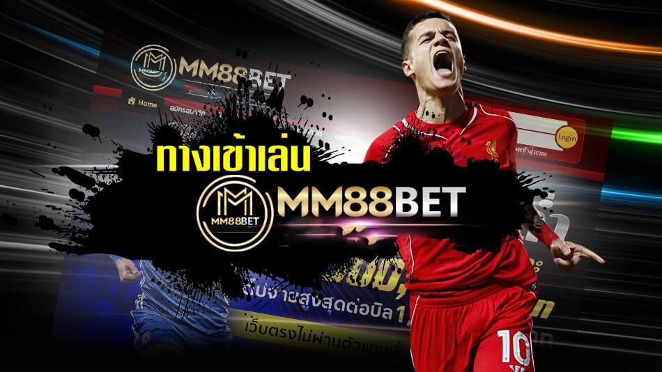 MMM8bet ไลน์