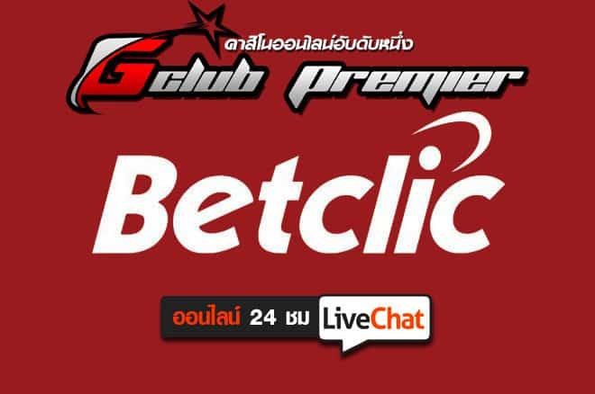 Betclic888