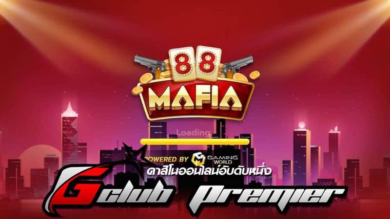 ทางเข้าMafia88