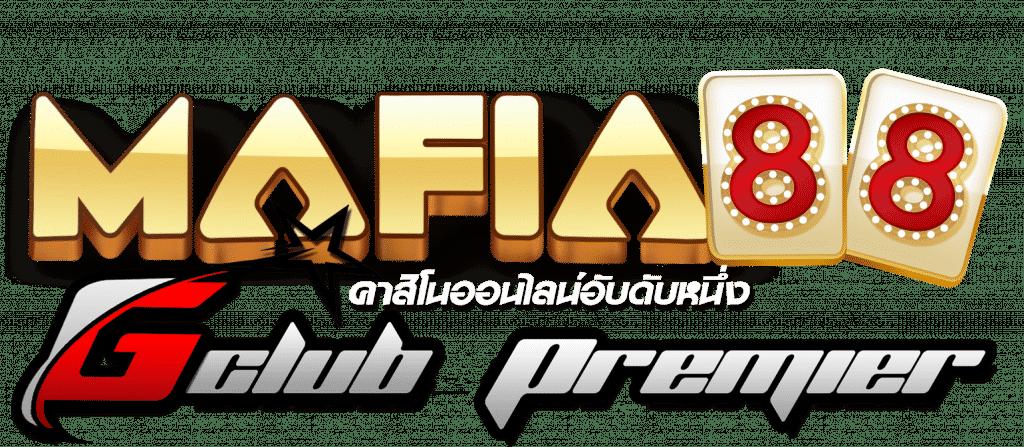 Mafia88 เล่นผ่านมือถือ