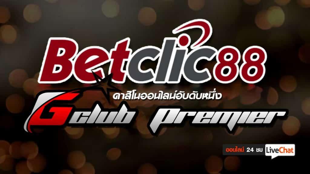 Betclic88