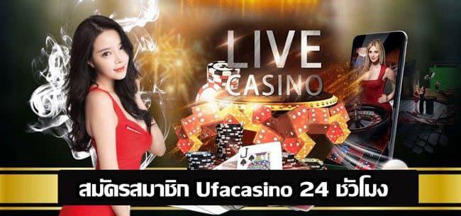 ufacasino55