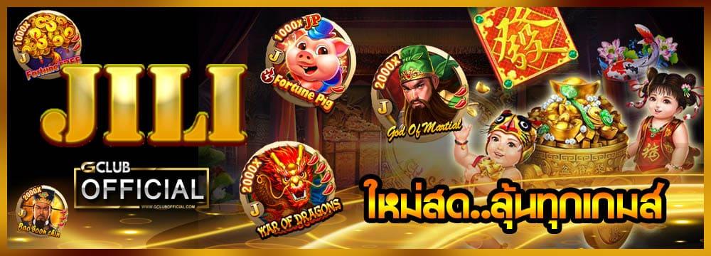 JILI Slot Casino