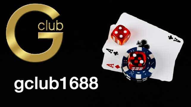 Gclub1688