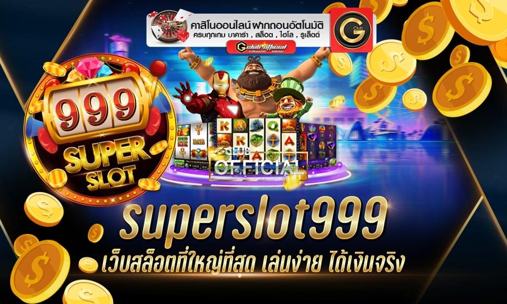 SUPERSLOT 999